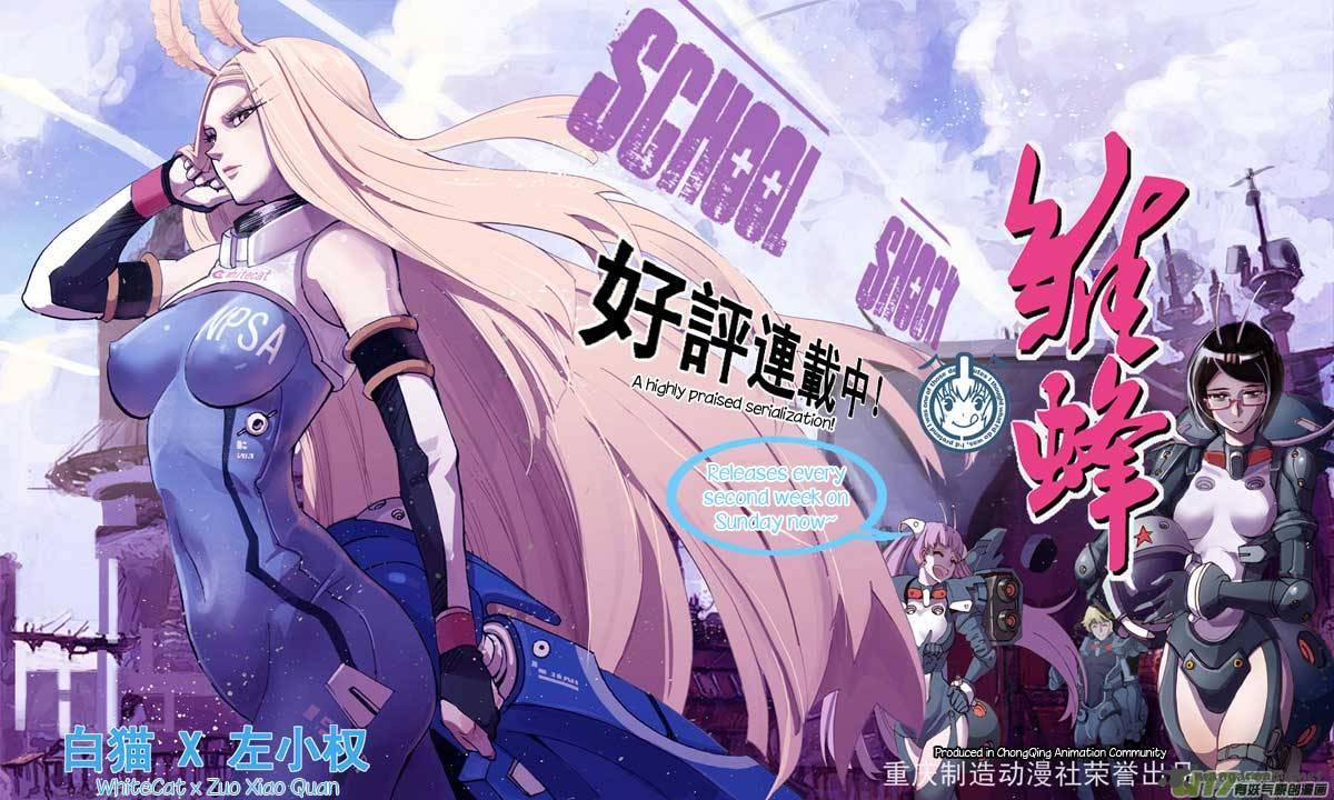 Anime Romance Dengan Rating Tertinggi 2017 28 Judul China Yang Jarang Dikenal Semaunya Aja