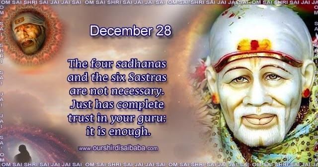 My Sai Blessings - Daily Blessing Messages-Shirdi Sai Baba Today Message 28-12-19