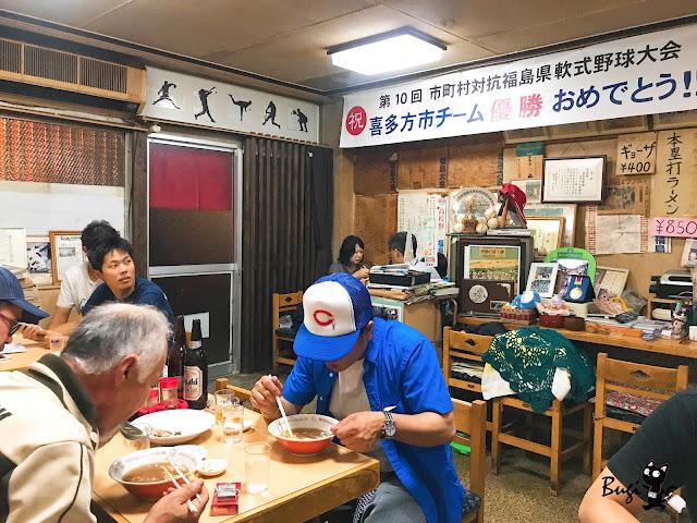 日本東北/喜多方拉麵大冒險 巧遇日劇場景般的老店「寶夢蘭拉麵」 滿滿野球與家常氛圍