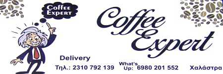 CAFE EXPERT