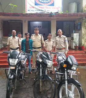 शातिर चोर पुलिस गिरफ्त में चुराई हुई 3 मोटर सायकिले की जप्त