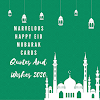 Marvelous Happy Eid Mubarak Cards,Quotes And Wishes 2020
