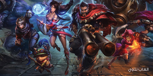 League Legends 2017 التسجيل %D9%84%D8%B9
