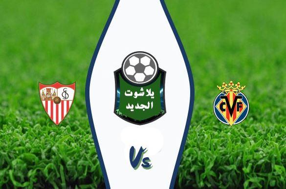 نتيجة مباراة إشبيلية وفياريال اليوم الأثنين 22 يونيو 2020 الدوري الإسباني