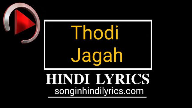थोडी जगह – Thodi Jagah Lyrics – Marjaavaan