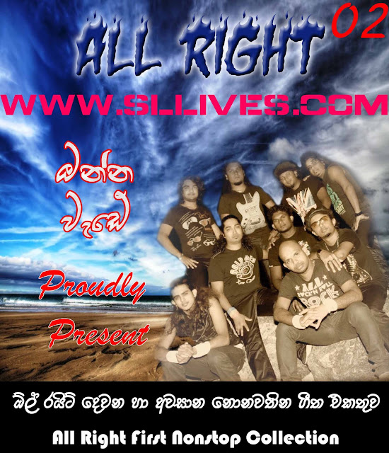 ALL RIGHT LIVE IN THALAGAHA
