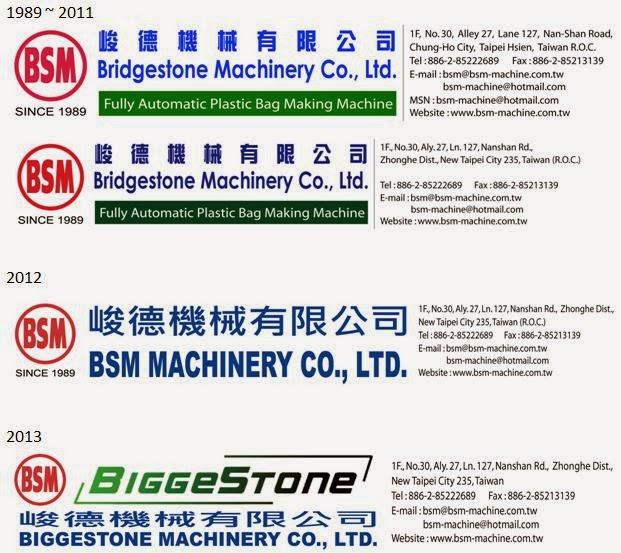 BSM - BIGGESTONE MACHINERY trademark history, BRIDGESTONE --> BSM --> BIGGESTONE