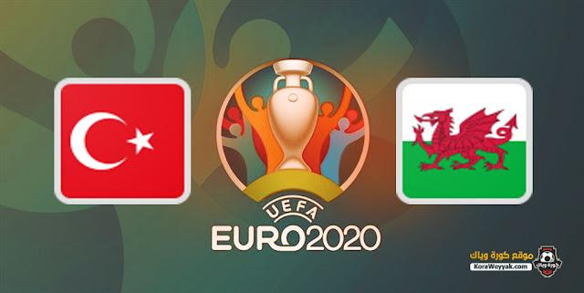 نتيجة مباراة تركيا وويلز اليوم 16 يونيو 2021 في يورو 2020
