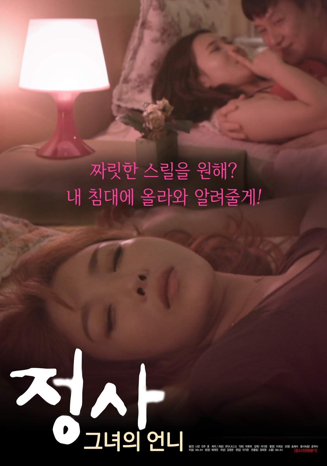 Creampie Her Sister Full Korea 18+ Adult Movie Online Free
