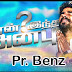 Paavi En Meedhu :: Sung By: Pr. Benz :: Tamil Christian Songs Lyrics