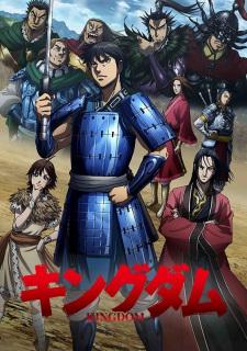 Kingdom 3rd Season Episode 3