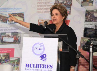 Dilma Rousseff passa por cirurgia para desobstruir artérias do coração