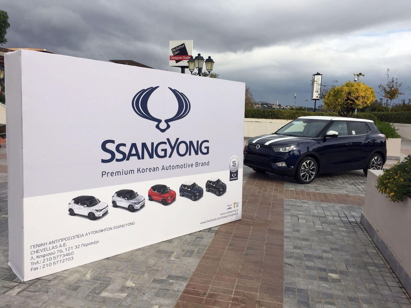 4%2BSY%2BMAG Δες και οδήγησε το SsangYong TIVOLI 1.6 Diesel στο εμπορικό κέντρο McARTHURGLEN SsangYong, SsangYong Actyon, SsangYong Actyon Sports, SsangYong Rexton, SsangYong Tivoli