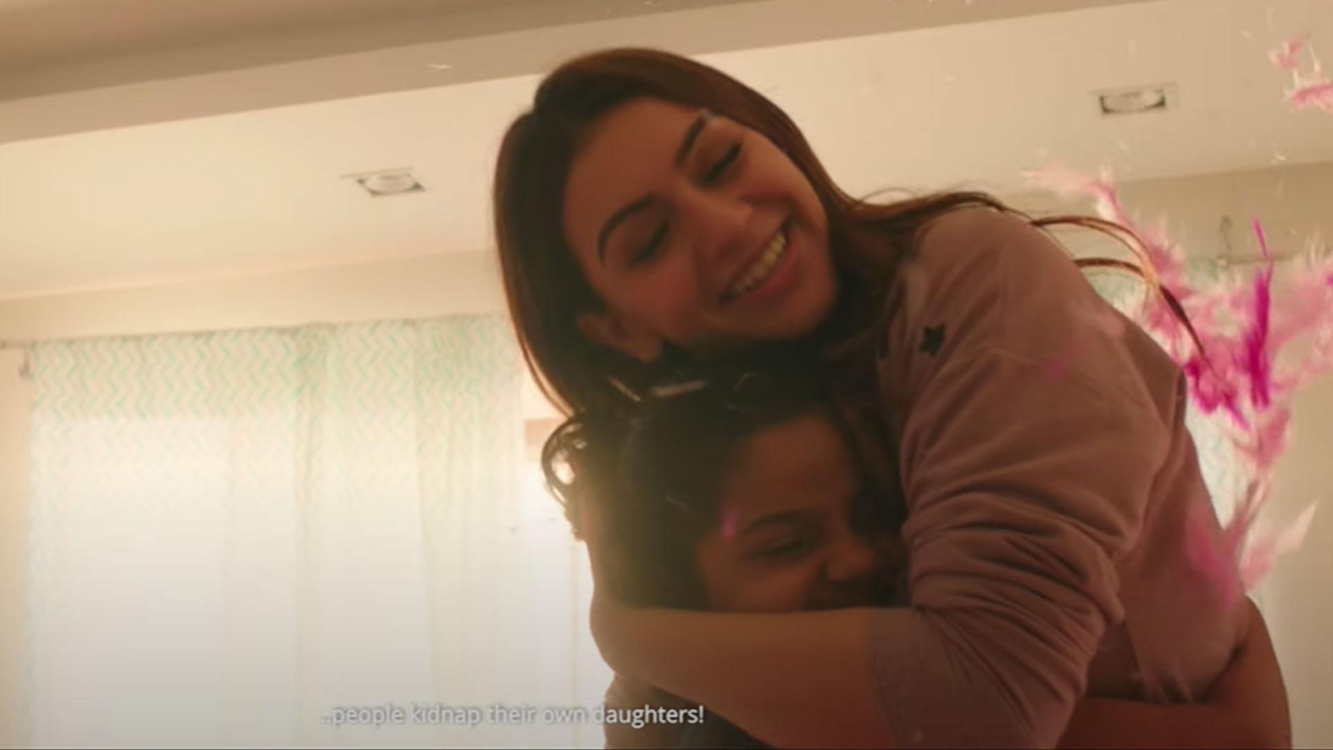Maha Tamil Movie Teaser
