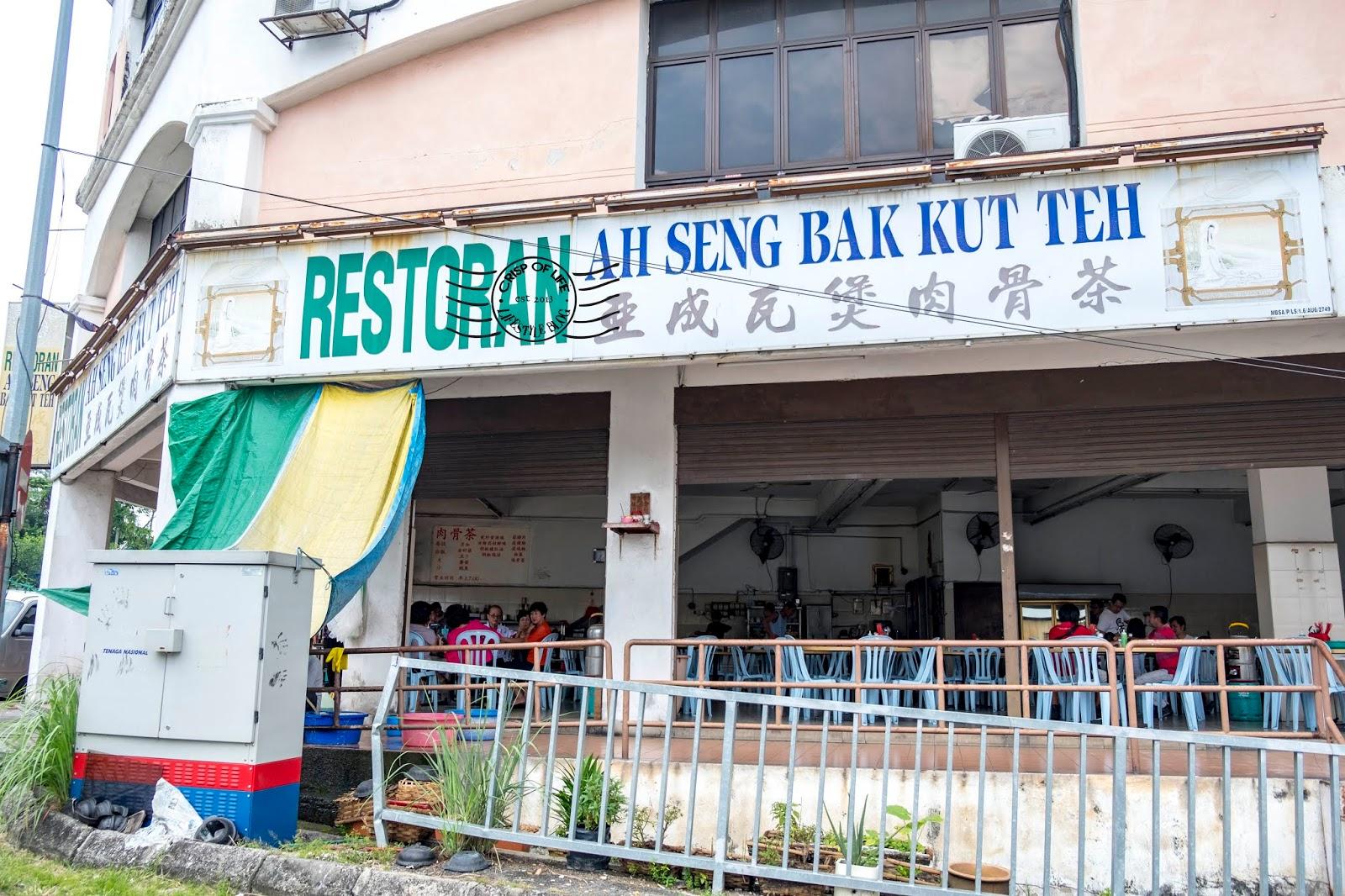 Ah Seng Bak Kut Teh 亚成瓦煲肉骨茶 at Shah Alam, Selangor
