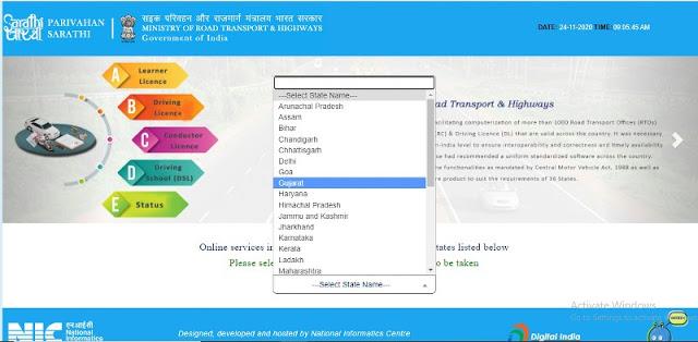 learning license test marathi