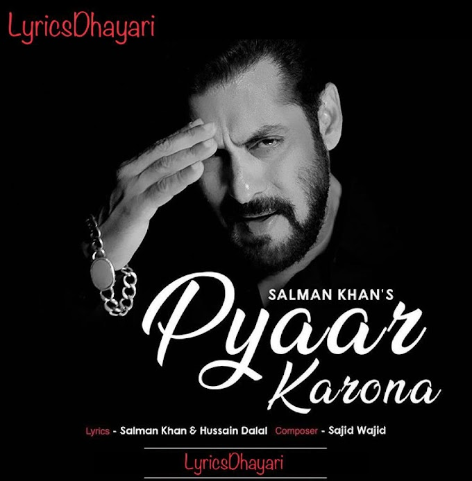 Pyaar Karona Song Lyrics | Salman Khan | LyricsDhayari