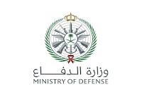 وزارة الدفاع تعلن نتائج الترشيح للكشف الطبي الثاني الجامعيين والكليات العسكرية