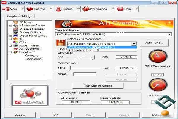 Download AMD Catalyst Drivers 15.7.1 Windows 7 (32-bit ...