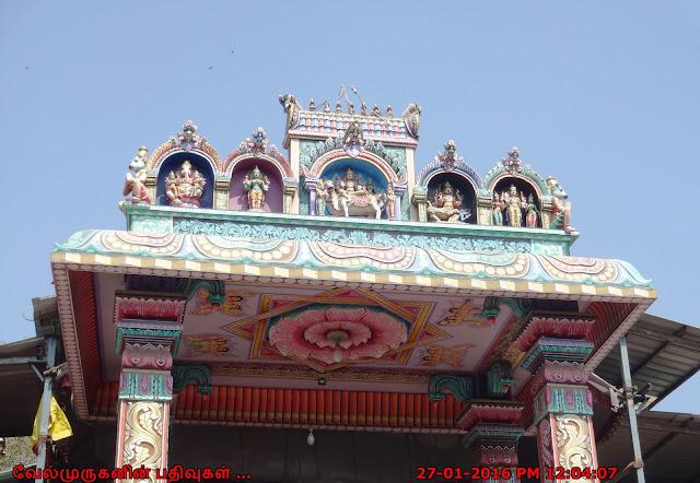 Velleeswarar Temple Mylapore