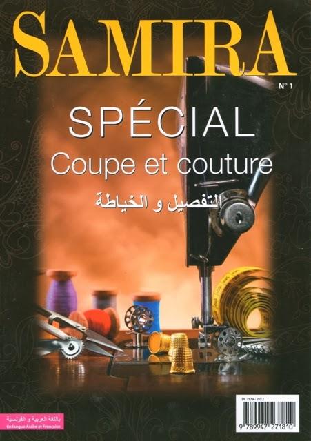 Connu La Mode Algérienne: Samira N 1 - Special Coupe et Couture سميرة 1  UM78