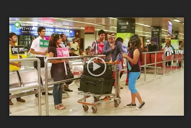 ভালোবাসা আজকাল ফুল মুভি   Bhalobasa Aaj Kal (2013) Bangla Full HD Movie Download or Watch