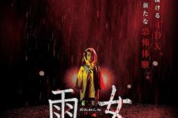 Rain Woman / Ame Onna / 雨女 (2016) - Japanese Movie