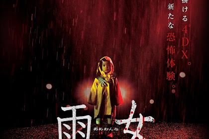 Sinopsis Rain Woman / Ame Onna / 雨女 (2016) - Film Jepang
