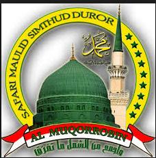 logo al muqrrobin kendal