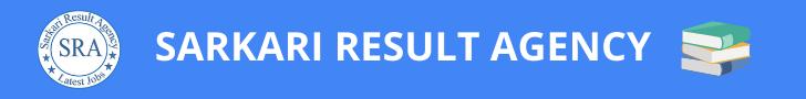 bseb result