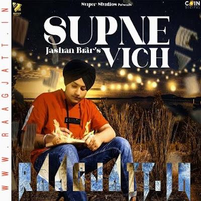 Supne Vich by Jashan Brar lyrics