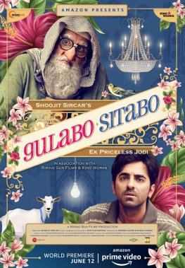 full cast and crew of Bollywood movie Gulabo Sitabo 2020 wiki, movie story, release date, Gulabo Sitabo Actor name poster, trailer, Video, News, Photos, Wallpaper, Wikipedia