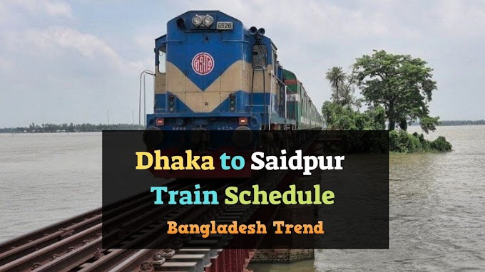 Dhaka to Saidpur Train Schedule and Ticket Prices 2019