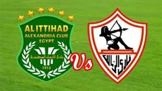 مشاهدة مباراة الزمالك والاتحاد بث مباشر | اليوم 30/11/2018 | كأس زايد للأندية الأبطال Zamalek vs Ittihad live