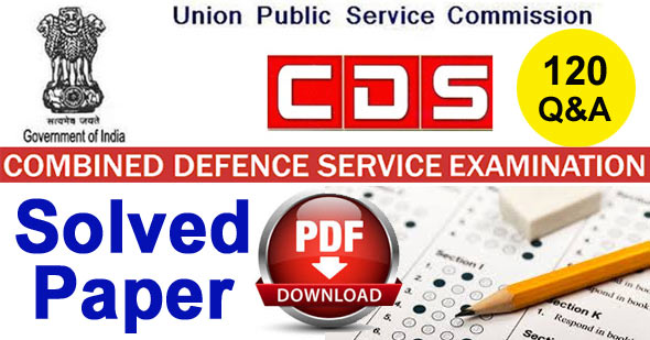 combined defence service exam