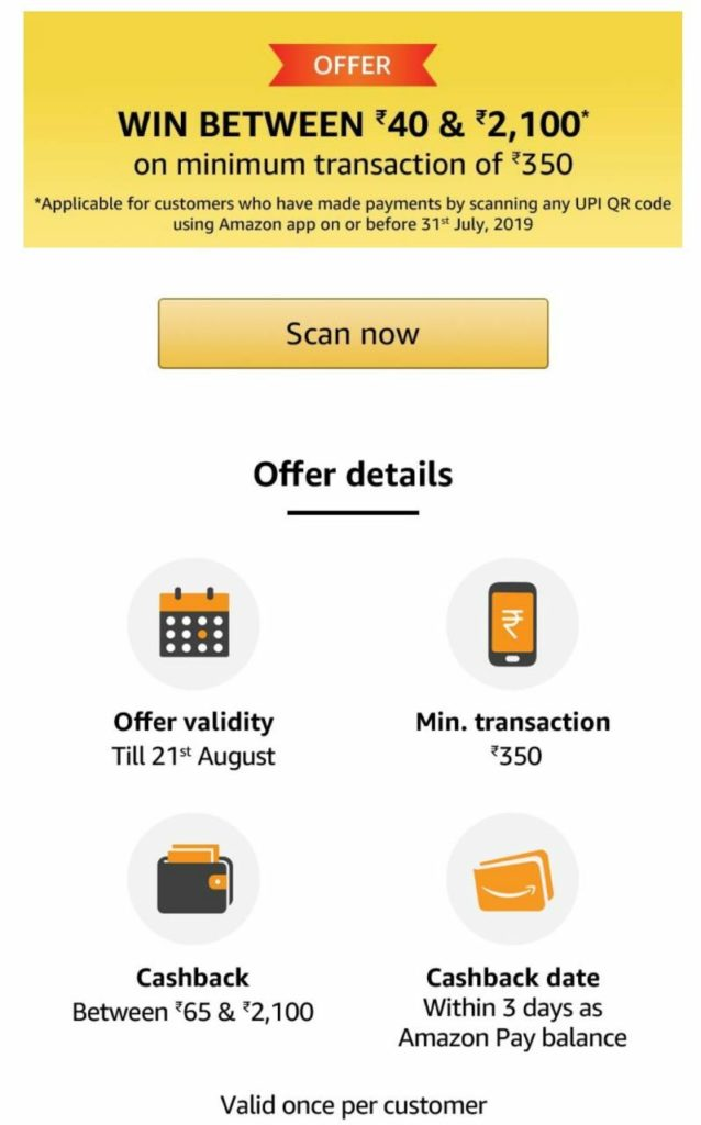 (Live Again) Amazon Scan & Pay Loot – Free Upto ₹2100 In Amazon | All User