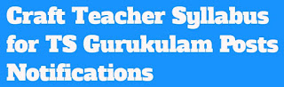 Craft Teacher Syllabus For TS Gurukulam Posts Notifications