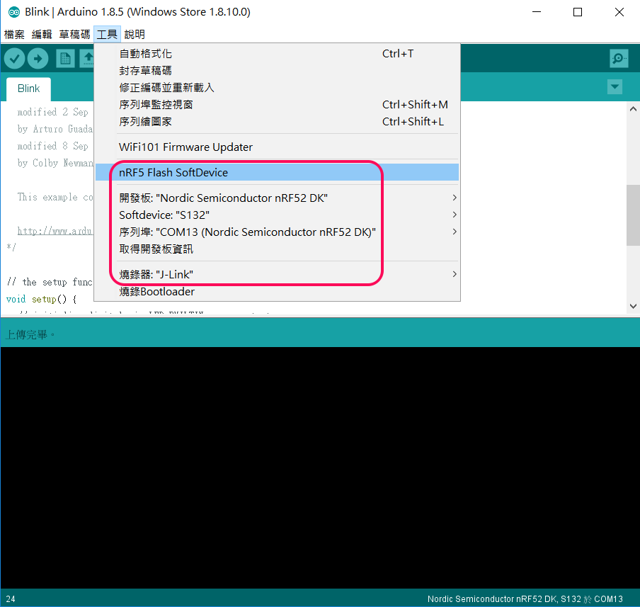 曾令燊Davis@Blog部落格: 測試Arduino IDE 的Blink範例@nRF52832