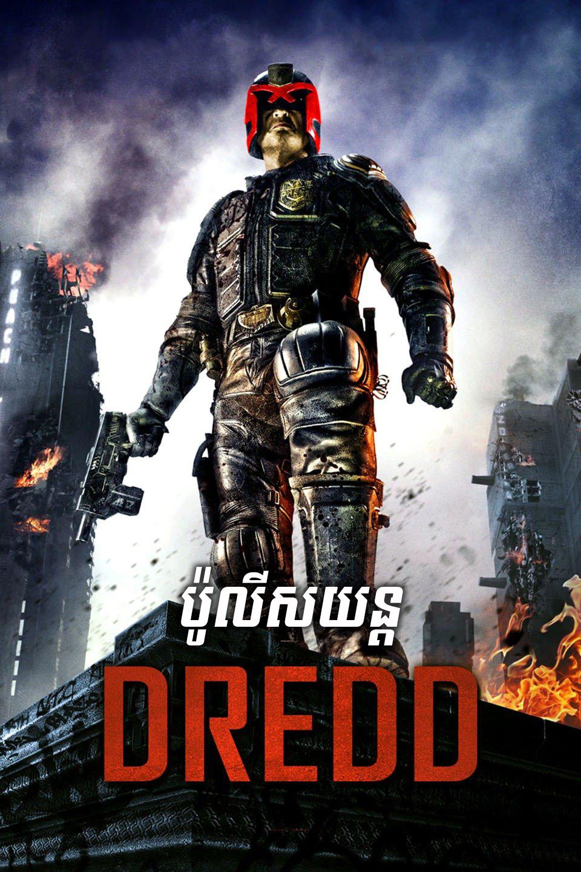 Dredd 2012 Khmer Dubbed