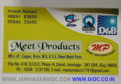 MEET PRODUCTS - 9824123290
