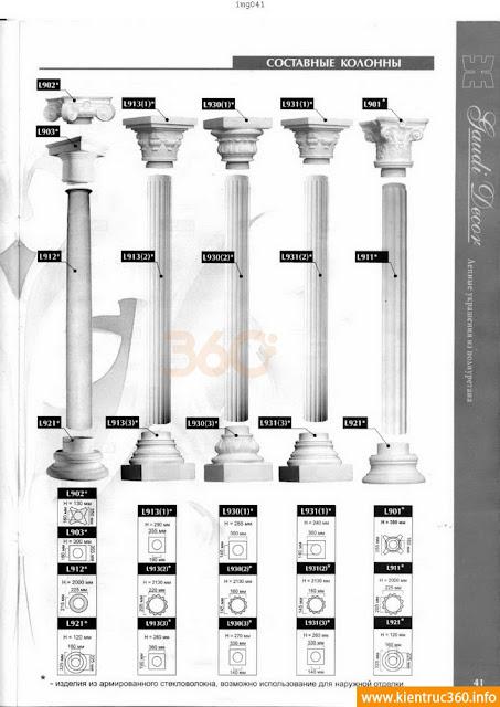 gach bong-1_Page_41 Tổng hợp Full DVD 3D về chi tiết Phào, trần, cột, phù điêu tân cổ điển