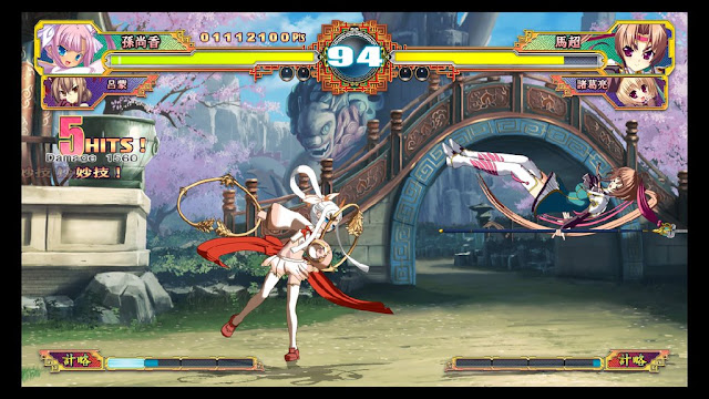 Koihime Enbu review