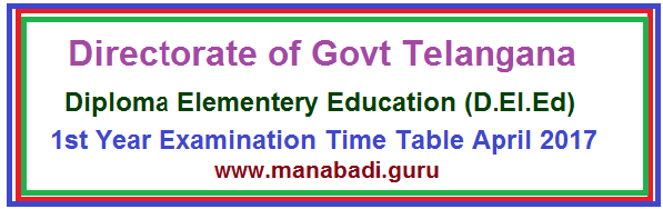 TS Examination time table,Diploma Elementery Educationexam schedule