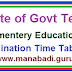 Telangana Diploma Elementary Education(D.El.Ed) 1st Year Examination 2017 Time table Schedule