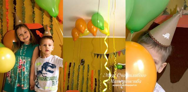 сценарий день рождения