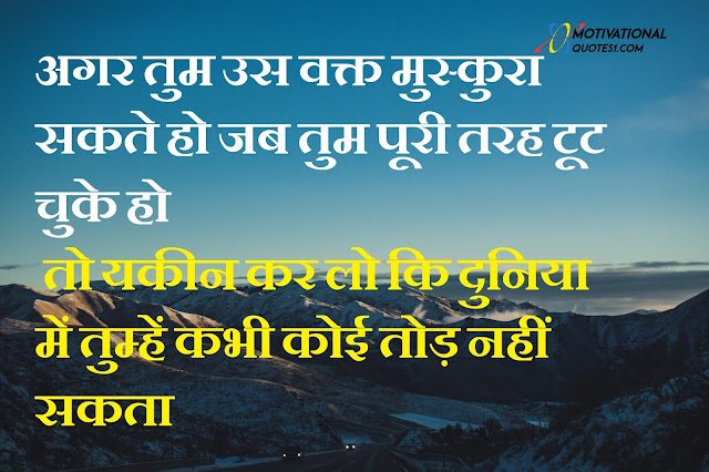 Motivational Quotes. Positive Quotes, Success Quotes , Aru Motivation