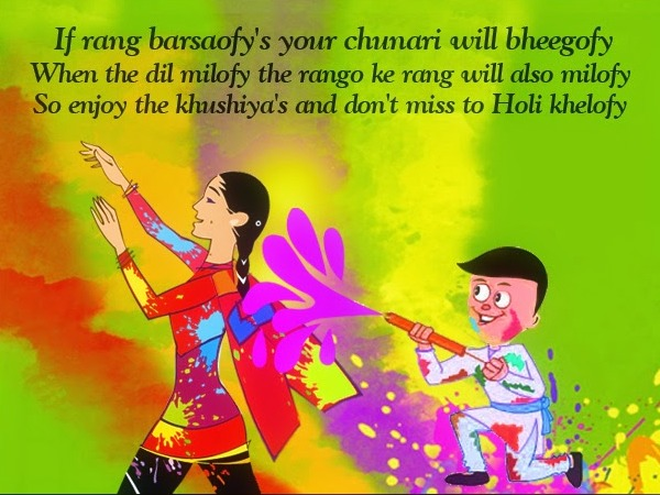 #Top 10 Happy Holi SMS Message: Wish You All Happy Holi 2016