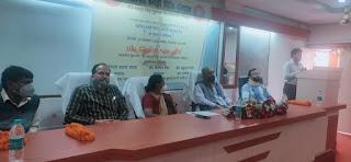 ठेंगड़ी जी ने मजदूरों को संगठित किया : कुलपति   #NayaSaberaNetwork