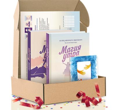 """Книги из серии """"магия утра"""" (или """"чудесное утро"""") от издательства МИФ продаются коробками/наборами"""