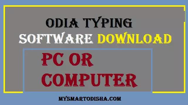 Oriya/Odia Typing Software Free Download